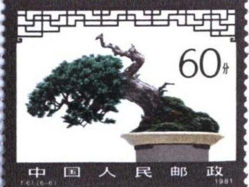 Pen60-350x283.jpg